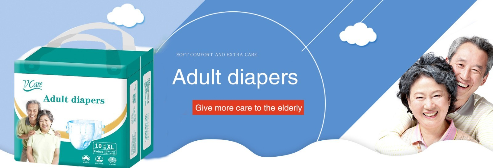Vcare Comfortable Adult Diapers - Making Live More Easy