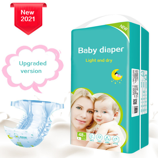Wholesale Baby Diaper From China, B Grade Baby Pants For Baby