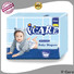 V-Care custom best cheap baby diapers suppliers for sleeping