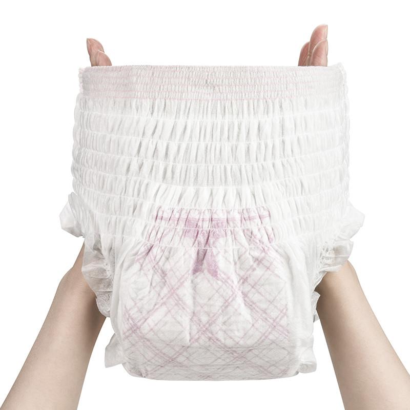 Feminine Hygiene Super Absorbent Skin-friendly Sleepy Period Menstrual Pants Sanitary Napkin