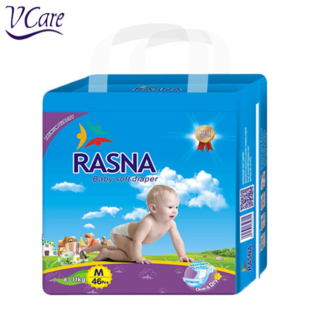 Vcare diapers are a product worthy of every mother's choice