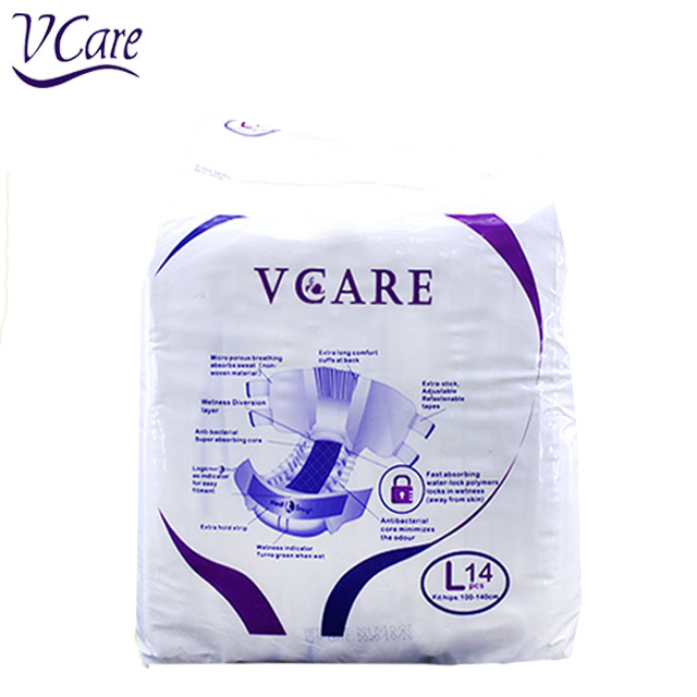 V-Care Array image105
