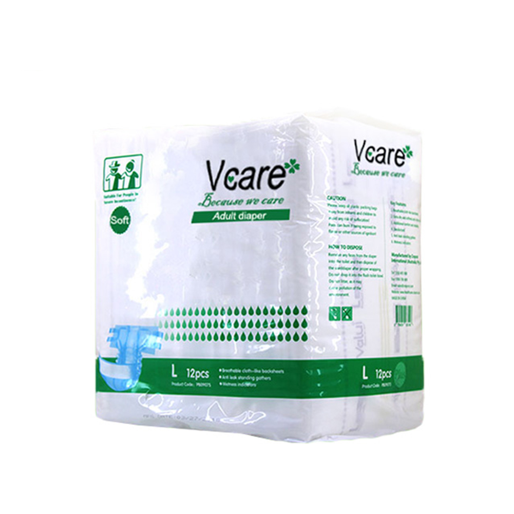 V-Care Array image119