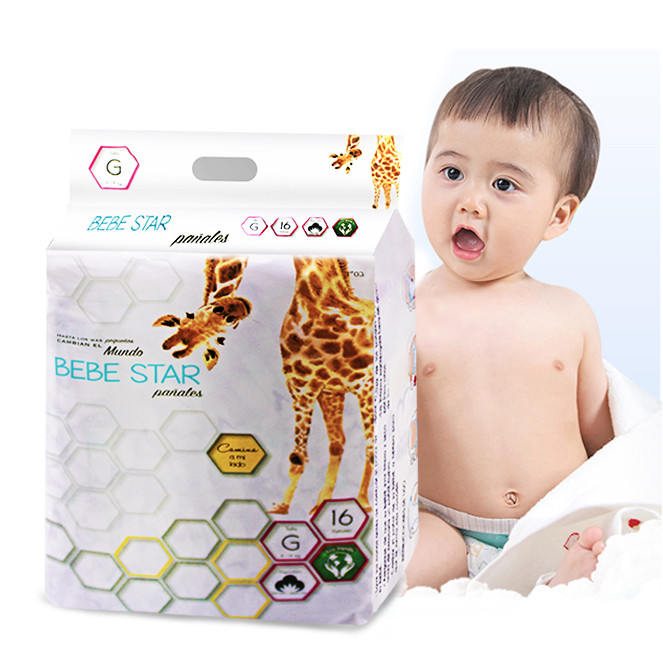 V-Care cheap infant diapers company for sleeping