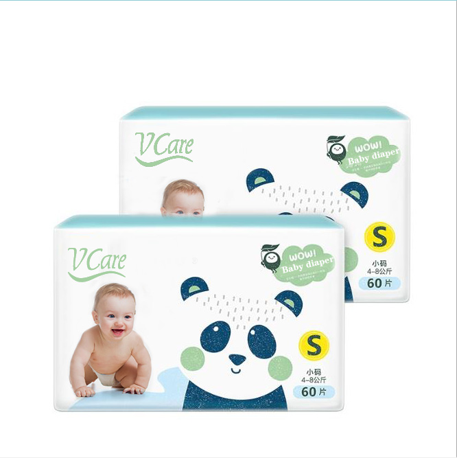 V-Care new born baby diapers company for children-2