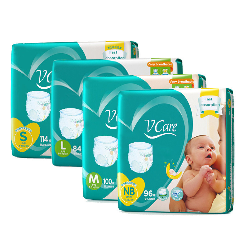 Wholesale B-level Baby Diapers With Strong Water Absorption Effect, Factory Diapers In Bales Uses Natural Organic Cotton