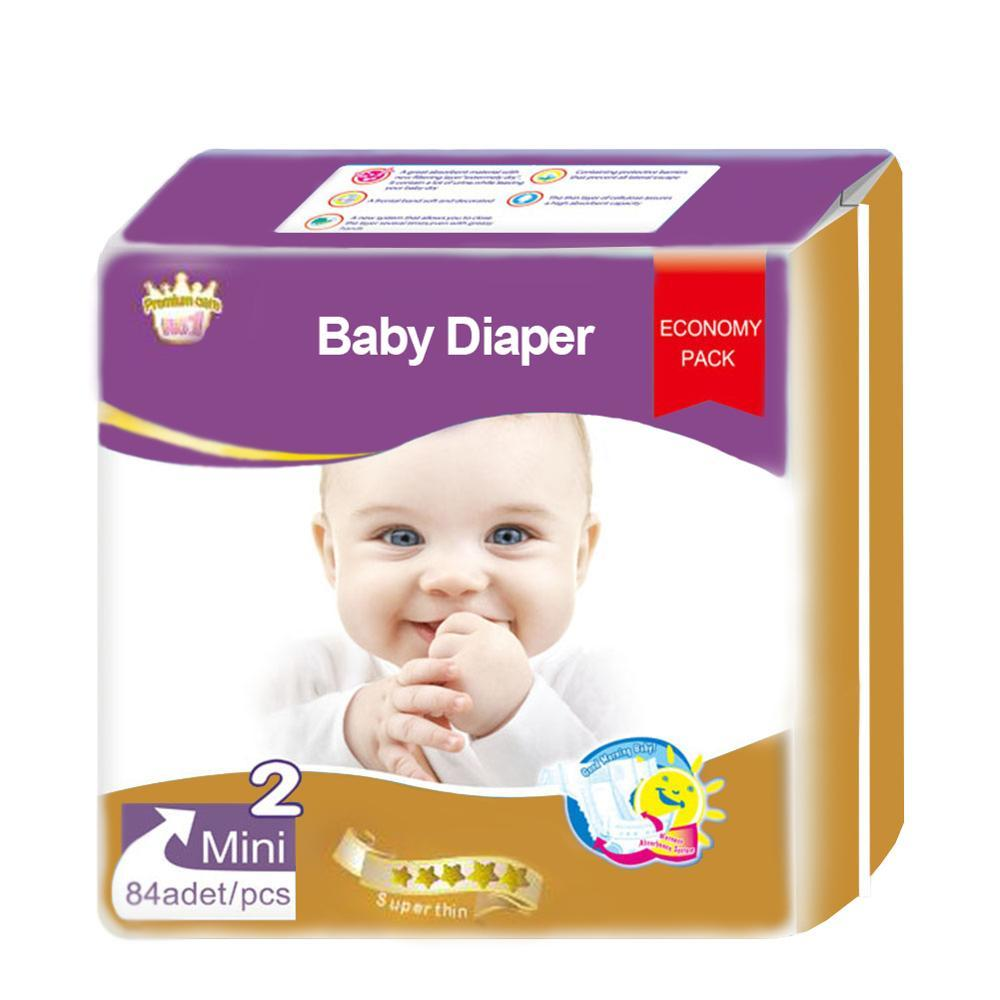 B Grade Teen Plastic Backed Baby Diapers