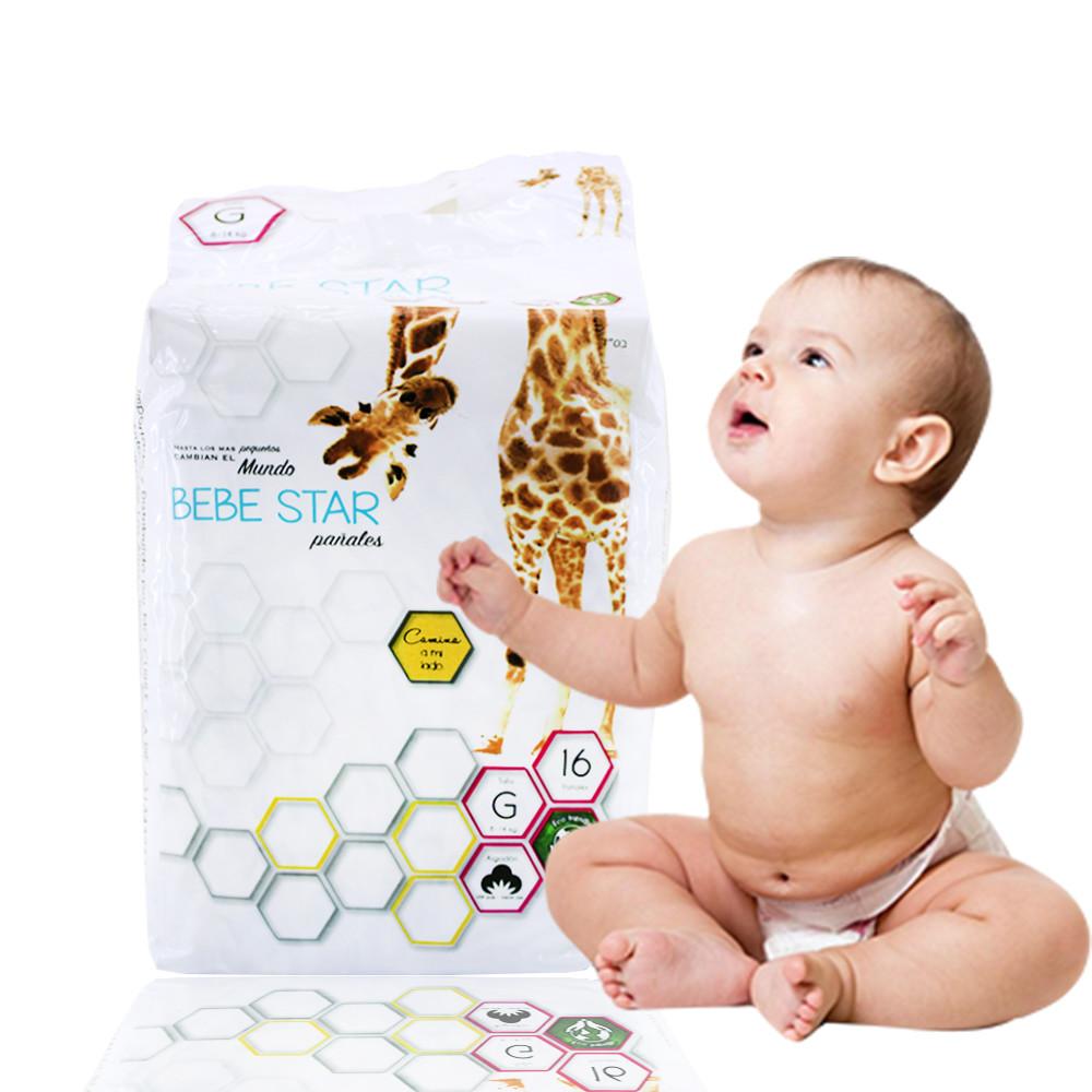 Breathable disposable white cotton baby diapers wholesale baby diapers A grade diapers wholesale spot wholesale