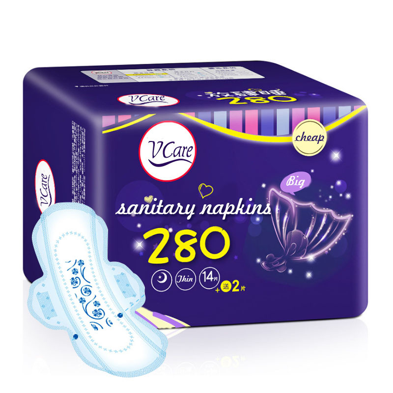 Disposable Cotton Sanitary Napkins Cheap Sanitary Napkins Sanitary Napkins in Bulk