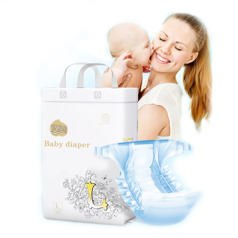 Vcare Produces Baby Diapers Disposable According To American Standards, And Baby Diapers Give Free Samples
