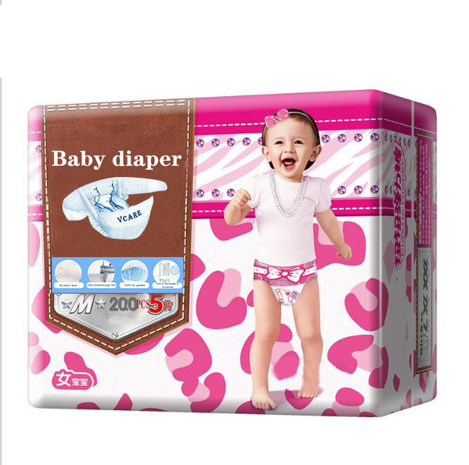 Vcare Soft Breathable Cotton Baby Diapers, Free Sample Diapers For Babys