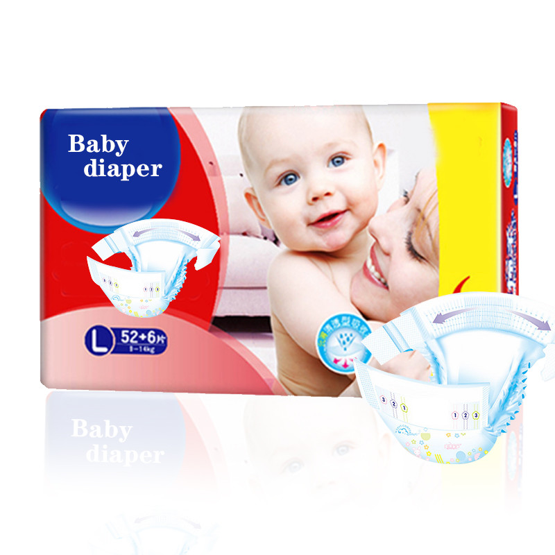 Companies Looking for Distributors Adult Baby Diaper Customized Non Woven Fabric Disposable Printed Stick Tape Fluff Pulp NB-XXL