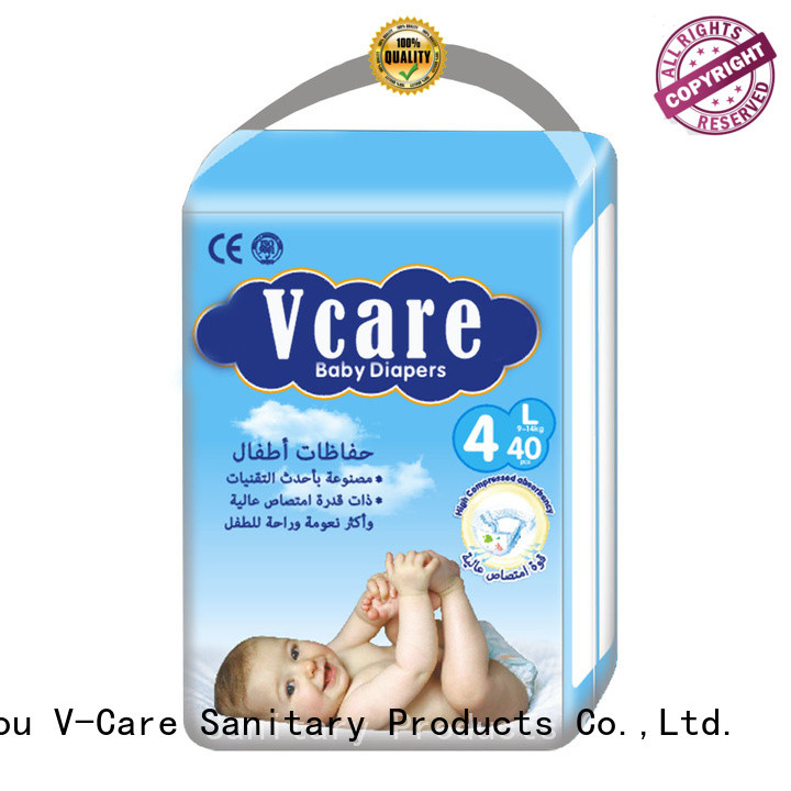 V-Care baby pull ups diapers supply for baby